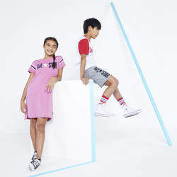 Rookie USA - Rookie USA branded kids clothing  now available online in South Africa. Their brands include Converse, Jordan and Nike for kids from 0-20yrs