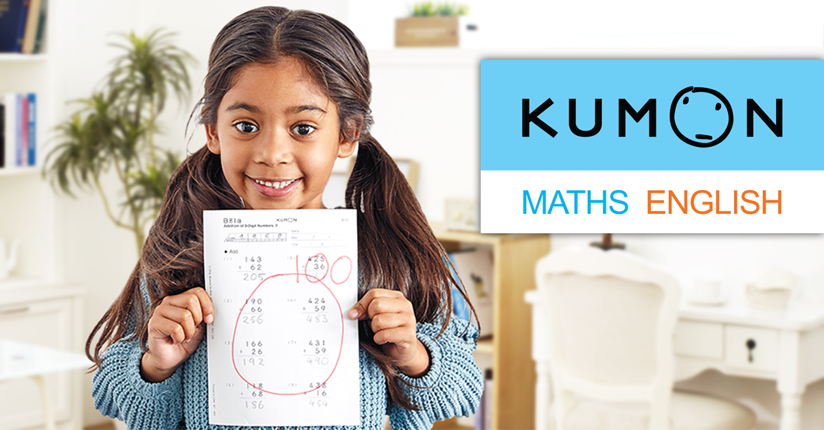Kumon - extra lessons
